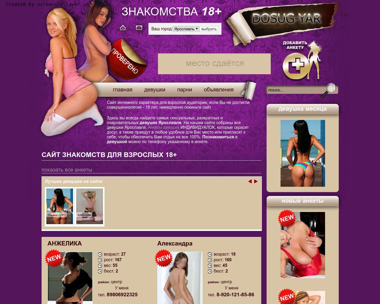 Сайты услуг проститутки вызвать проститутку новокузнецк
