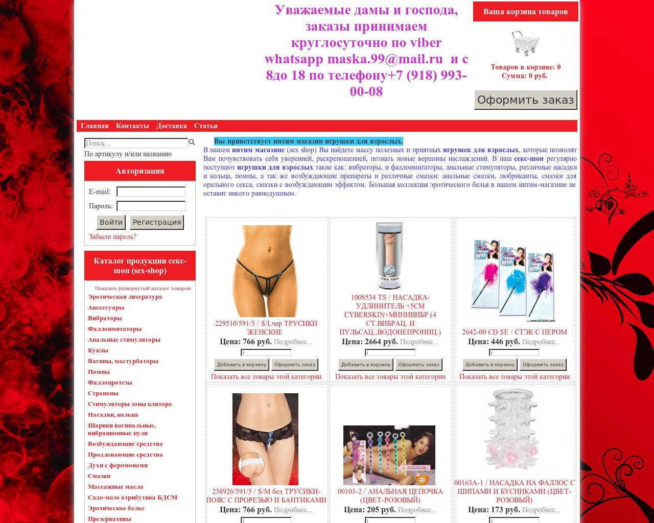 seks-magazin-katalog