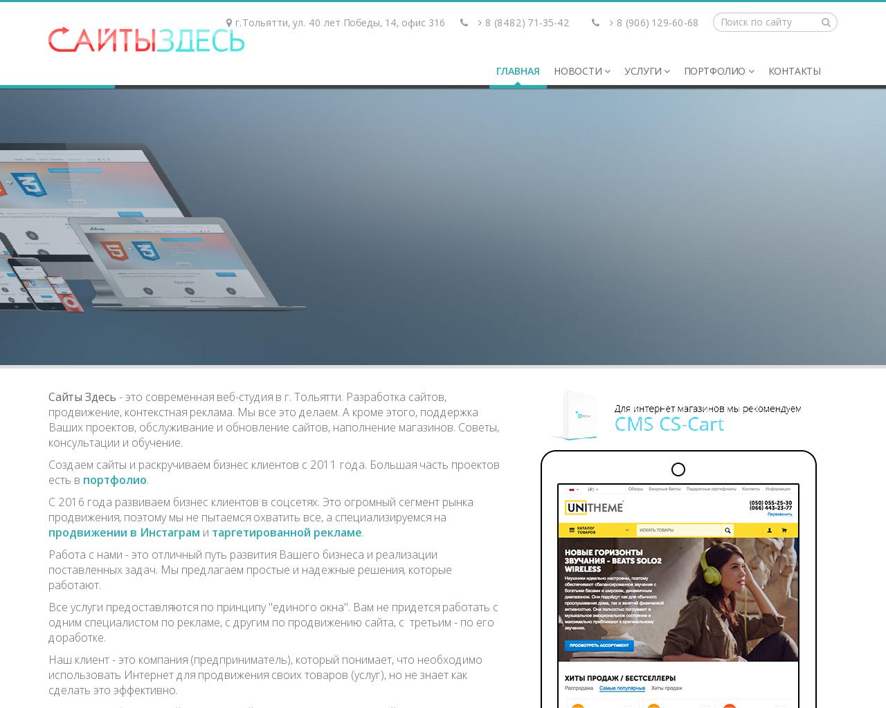 Продвижение новостного сайта в контакте сайт компании фриз