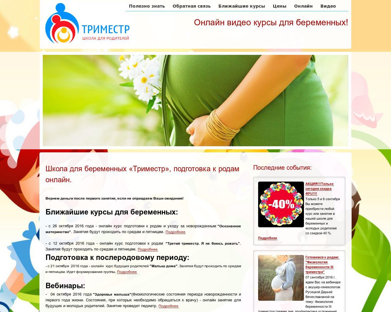 Орел и решка шоппинг маша ивакова беременна 76
