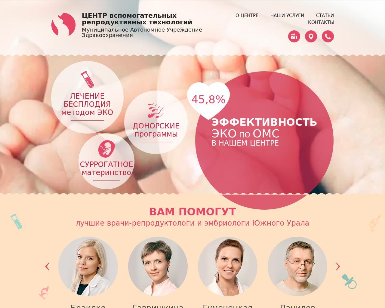 доехать эко по омс форум магазинов России