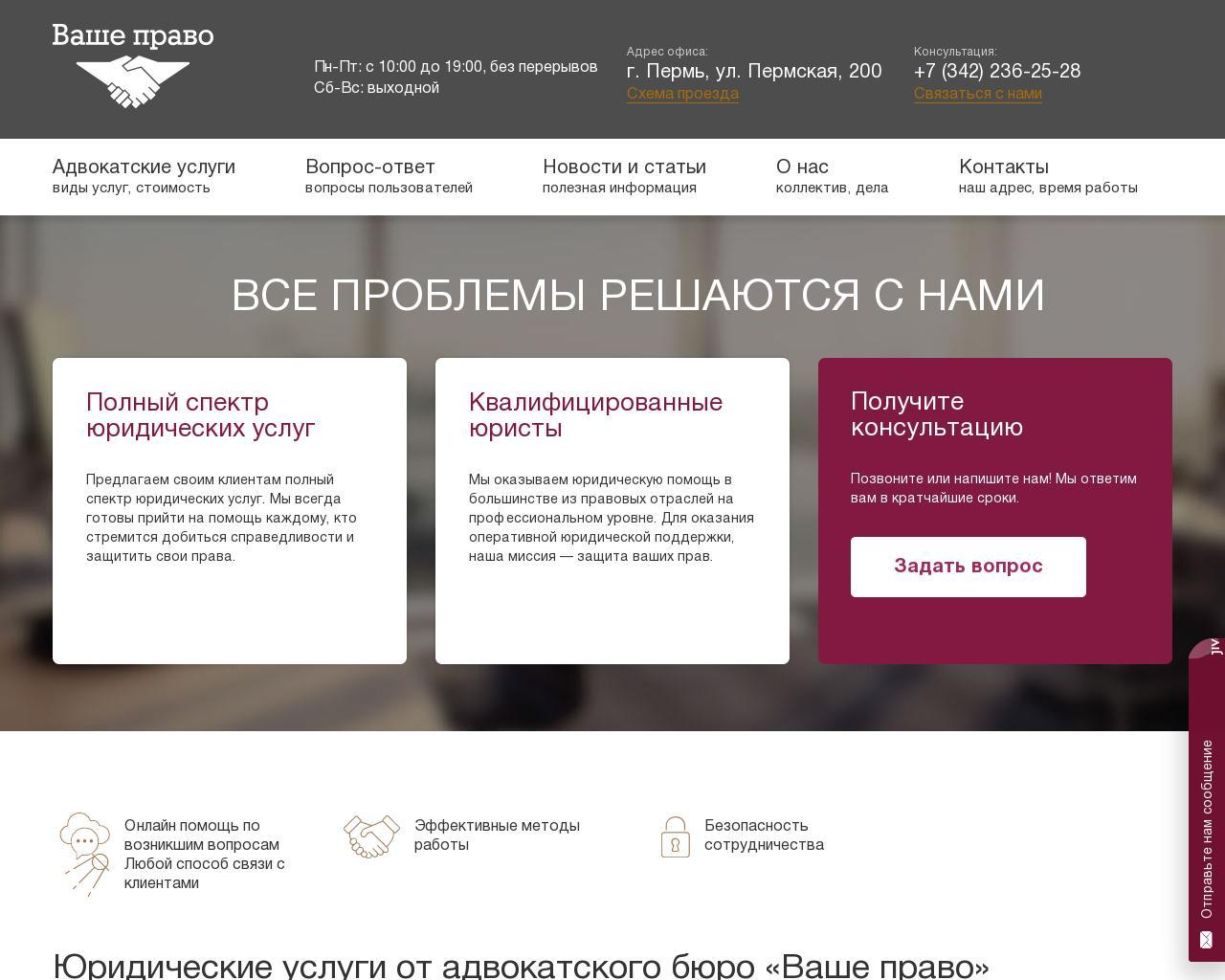 стоимость услуг адвоката в москве