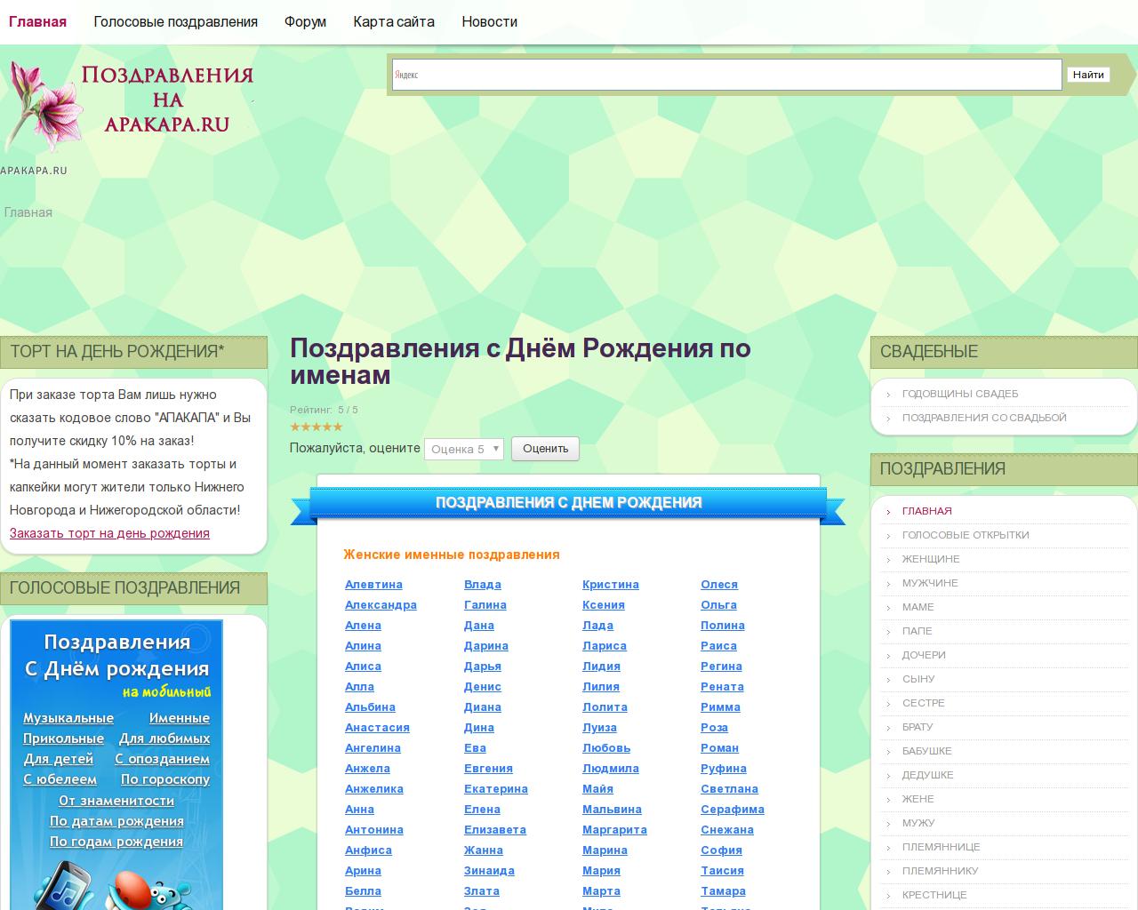 «открытки с днем рождения» коллекция. - Яндекс 61
