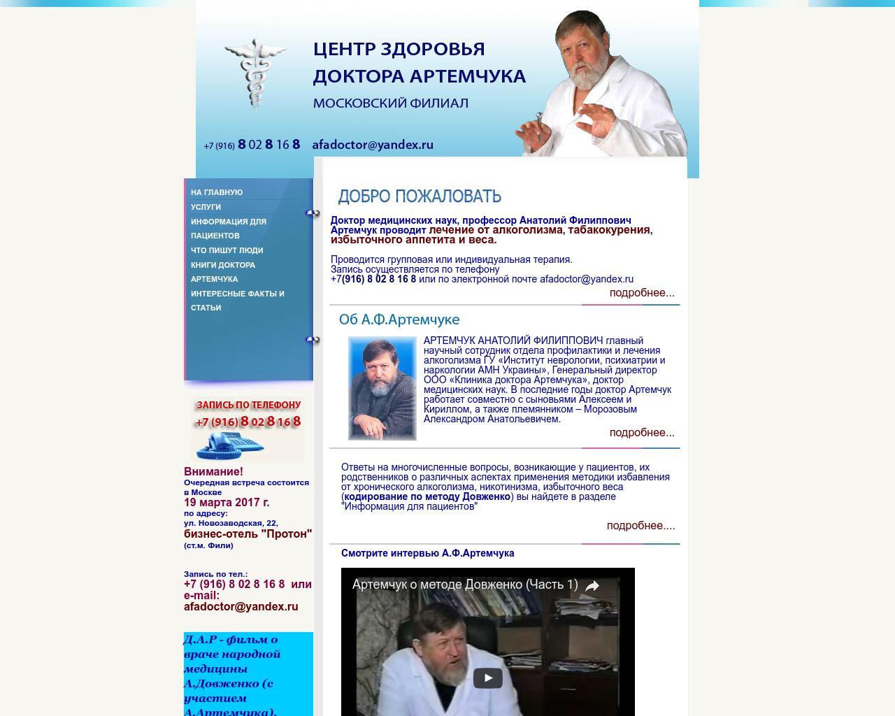 Лечение белой горячки в домашних условиях медикаментами