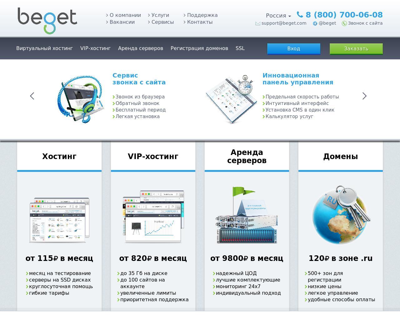 Сайты любителей виртуального 2 фотография