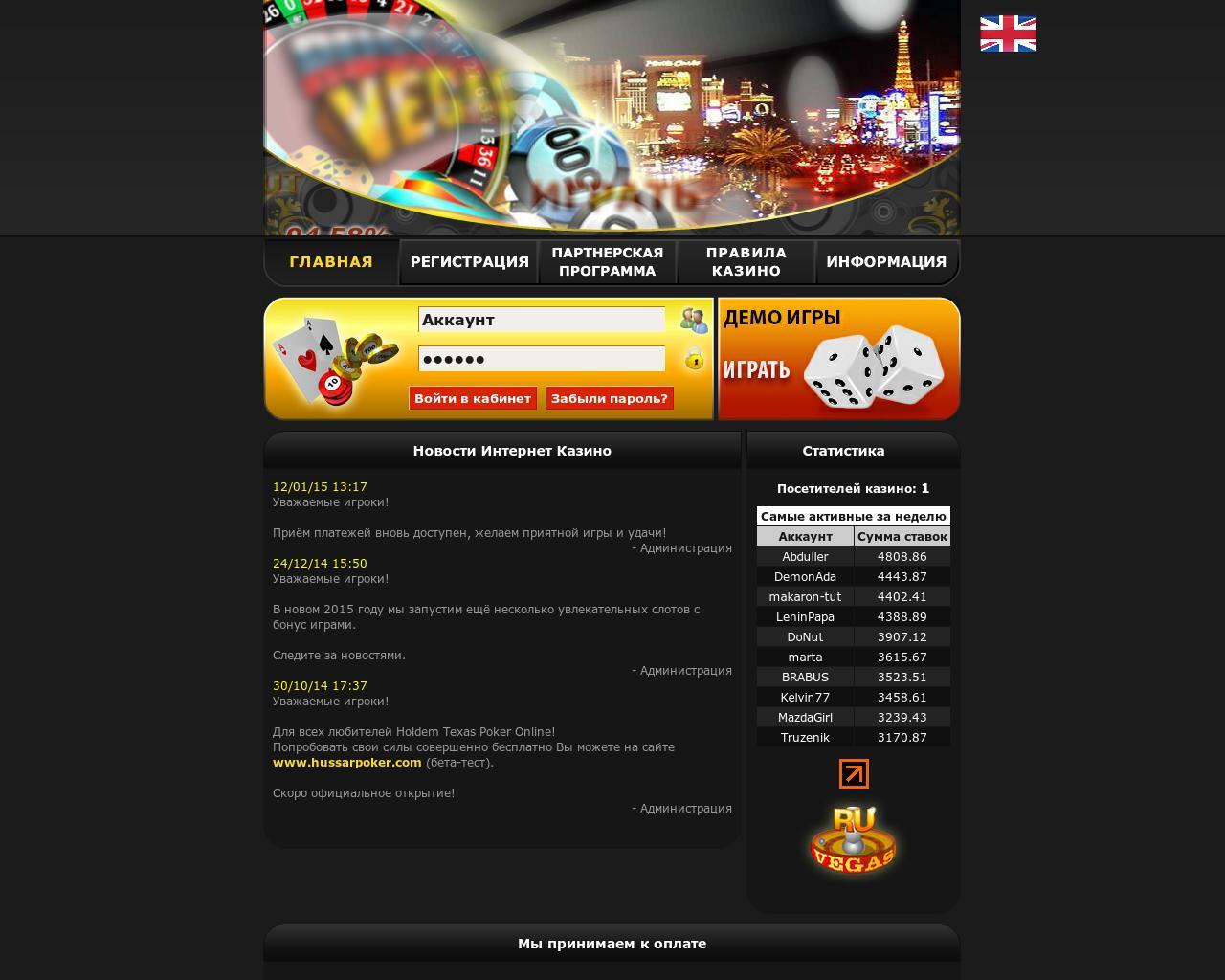 фото Отзывы интернет про казино обзоры и