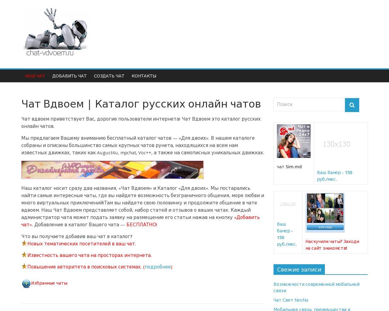 Ленкин каталог бесплатных порно сайтов