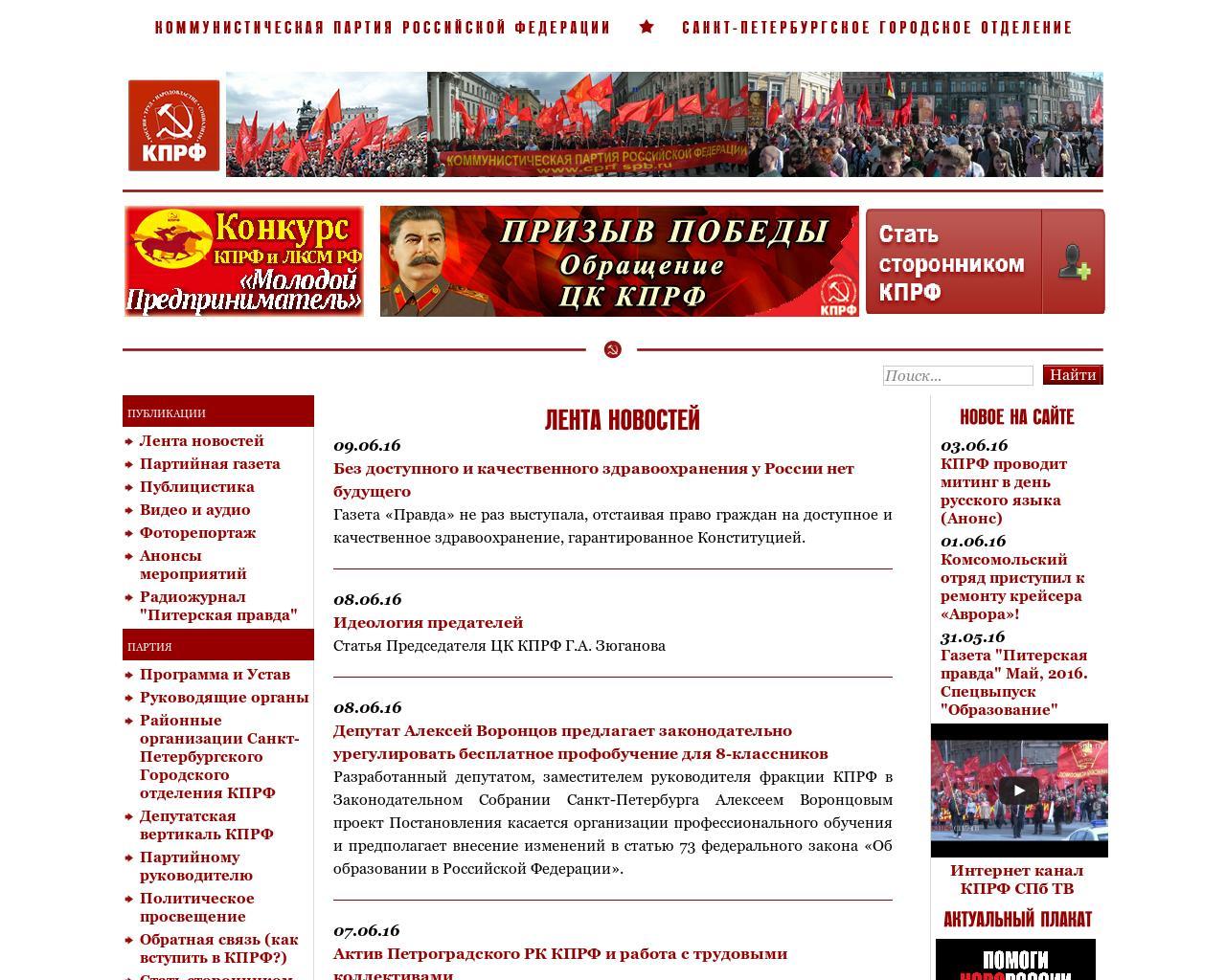 Novostiua  Последние новости Украины и мира  Лента