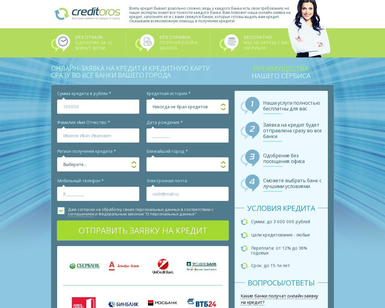 trans-bank-kredit