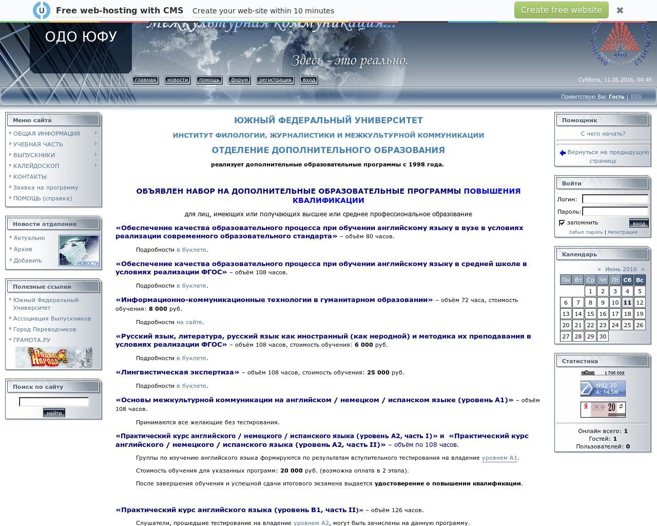 Доступ ограничен ISP ALESTATELECOM