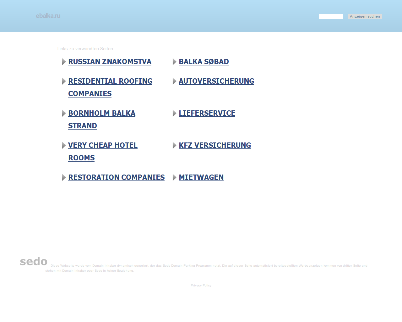 ebalka-net-skachat-besplatno