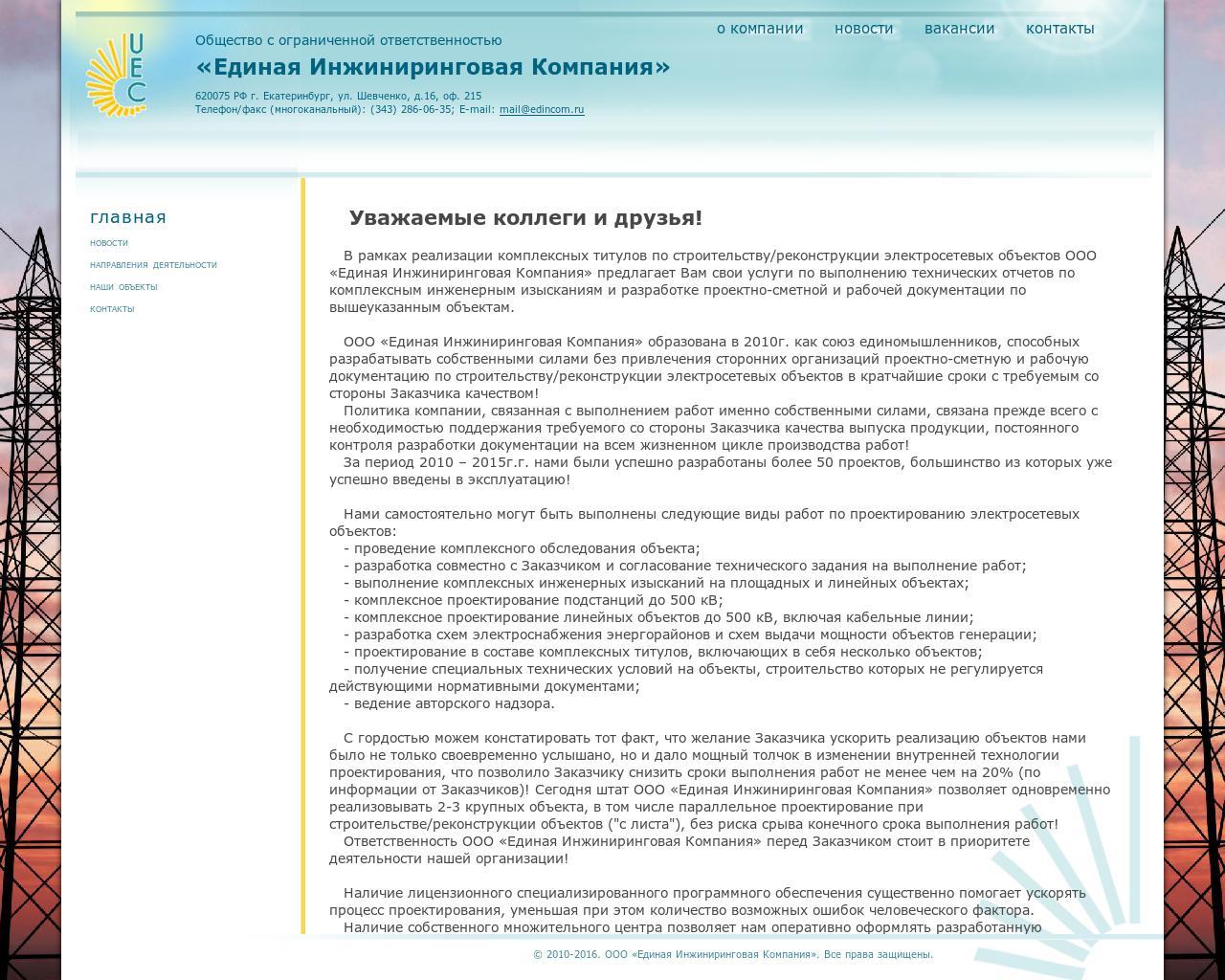 Документы которые регулируют инжиниринговую деятельность