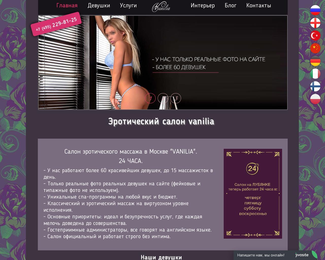 eroticheskiy-massazh-lubyanka
