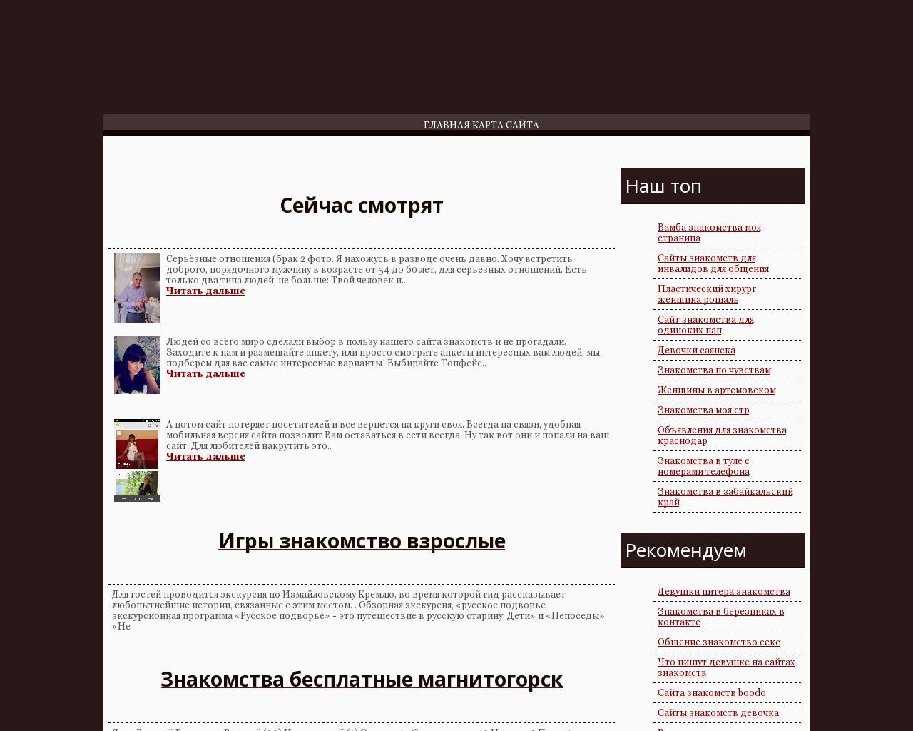 ru знакомства boodo сайт