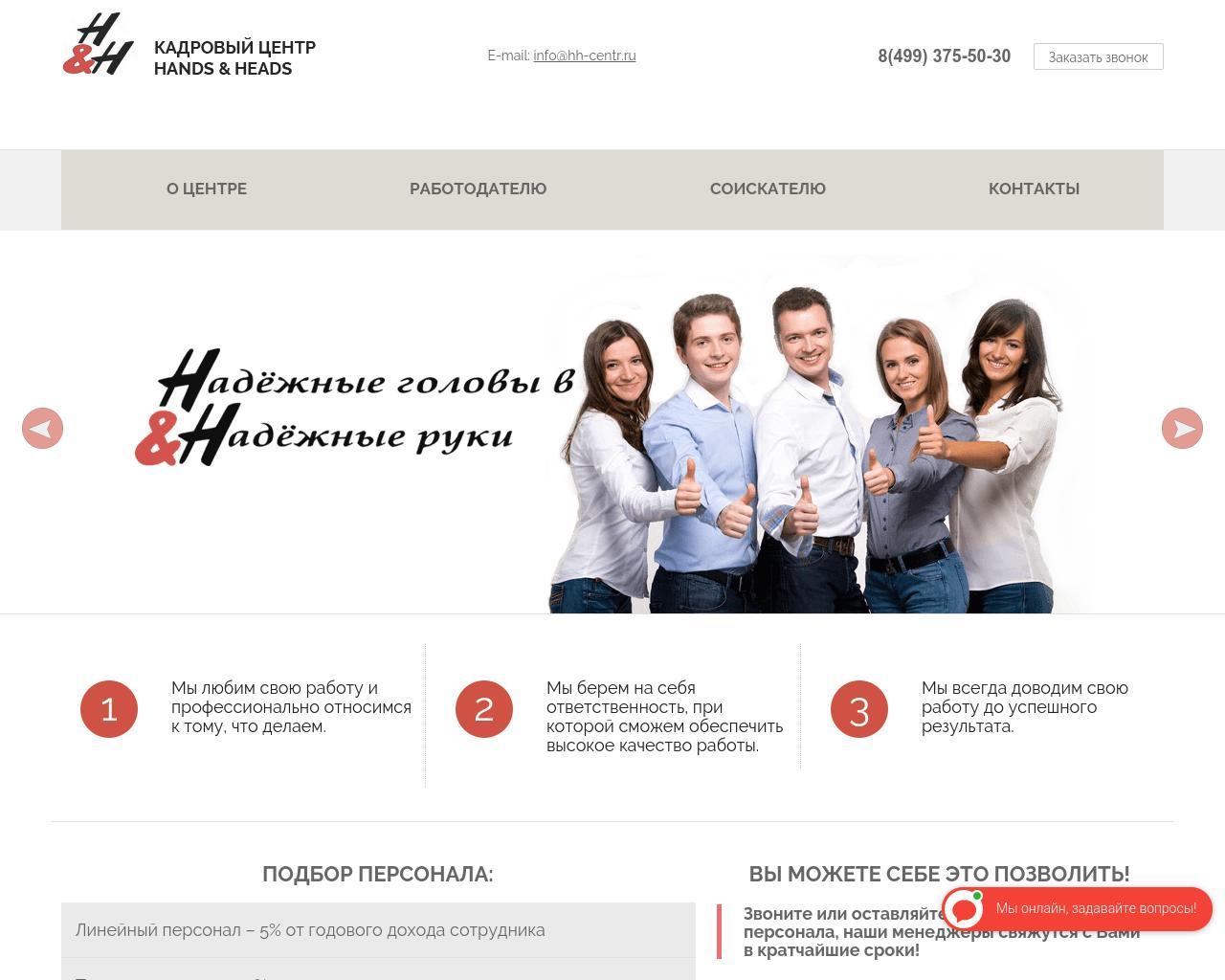производители актуальные базы вакансий гувернантки в москве особенно заметно