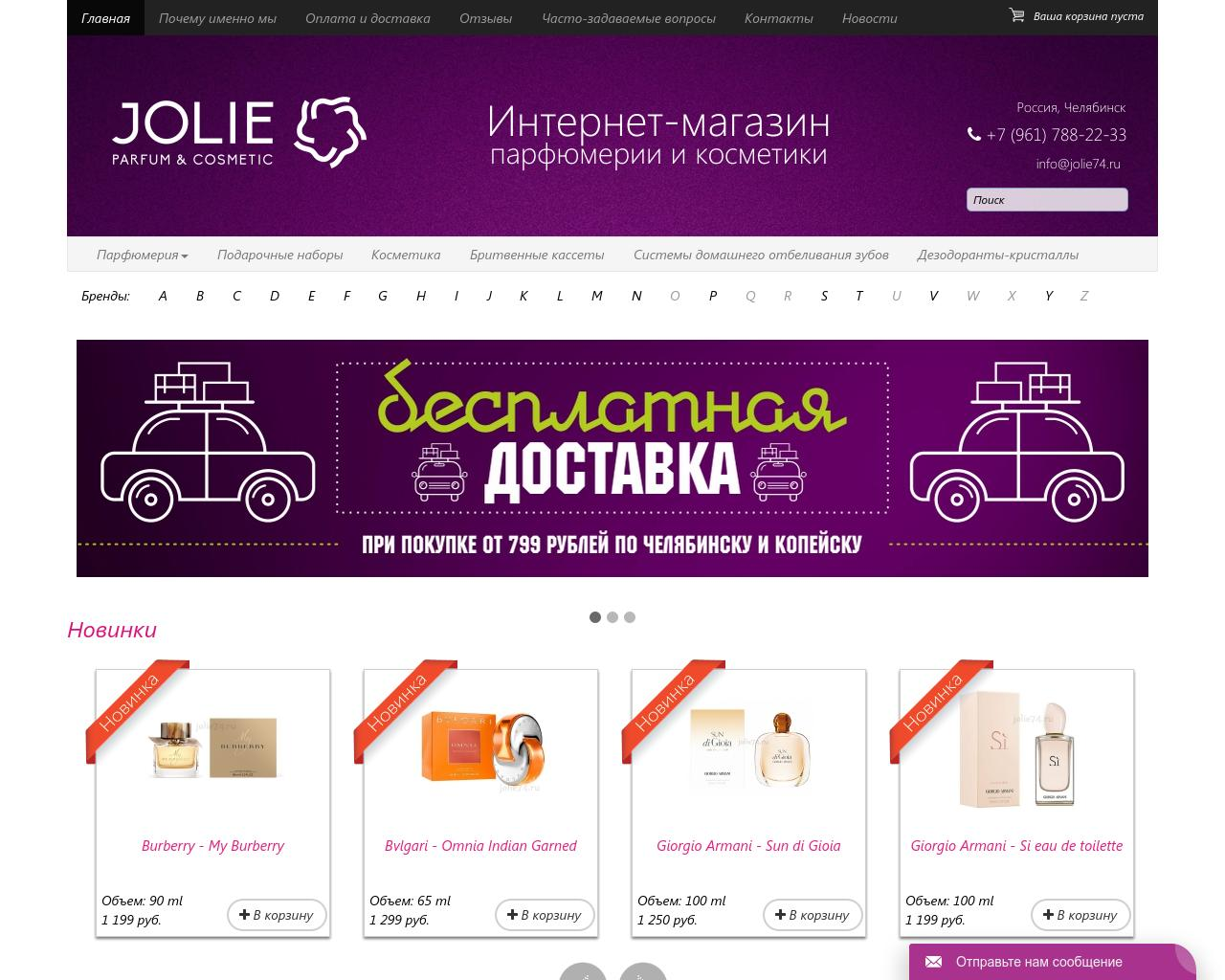 MONTALE  Нишевая парфюмерия  Интернетмагазин парфюмерии