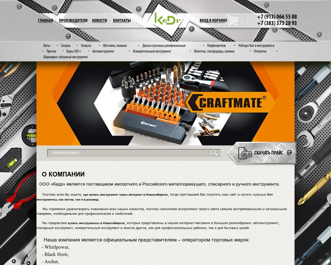 сигнализация Хабаровске заказать сайт в новосибирске плитка ПВХ