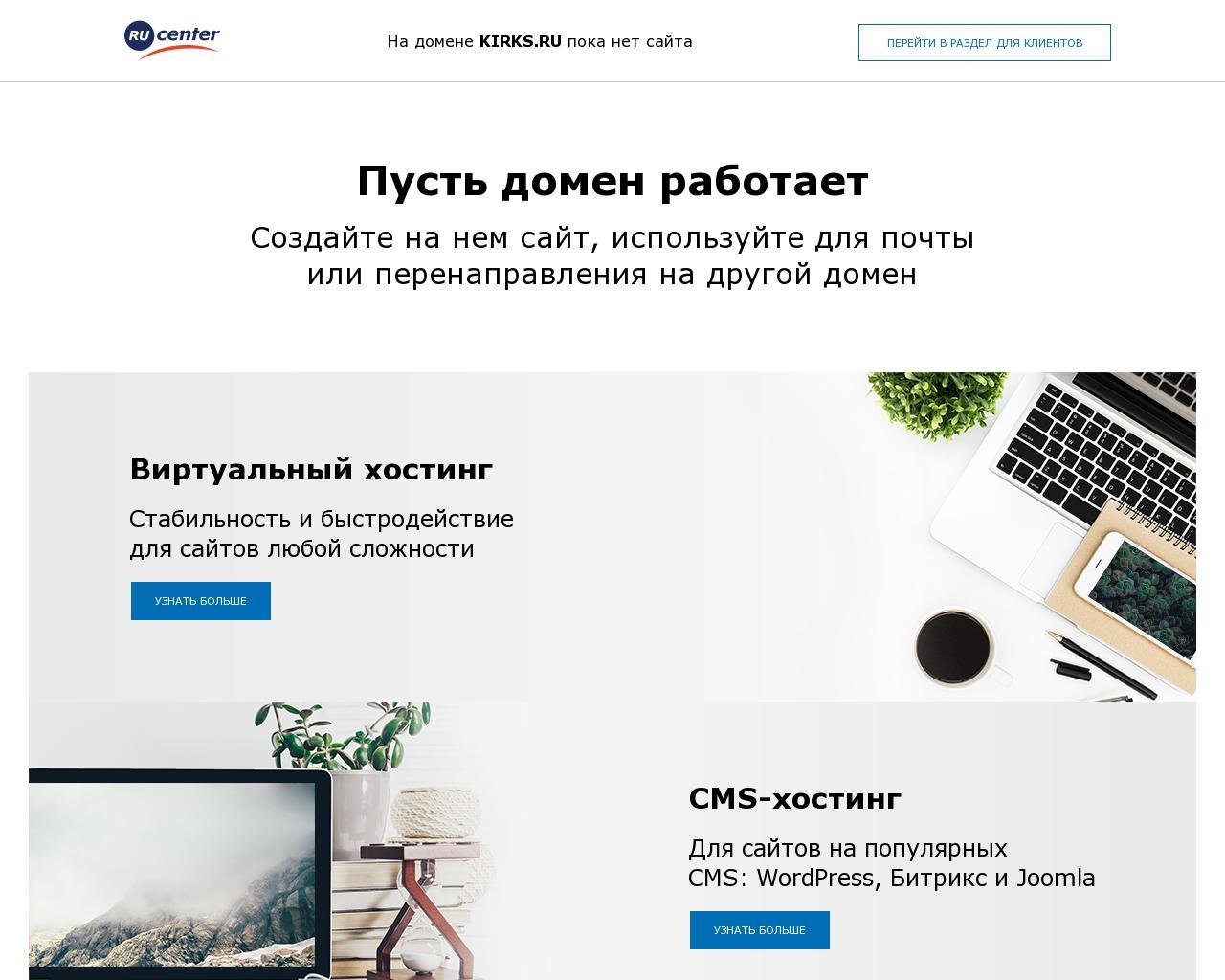 Бесплатные подарки в Одноклассниках за 0 ОК 46