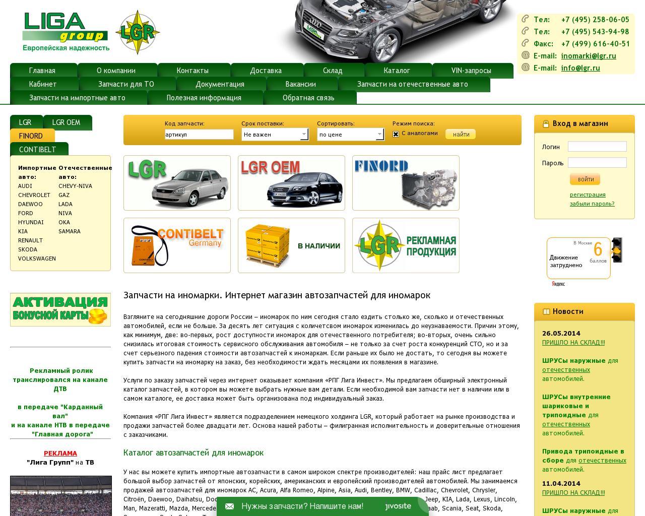 объявлений продаже электронный каталог автозапчастей для иномарок машин эконом