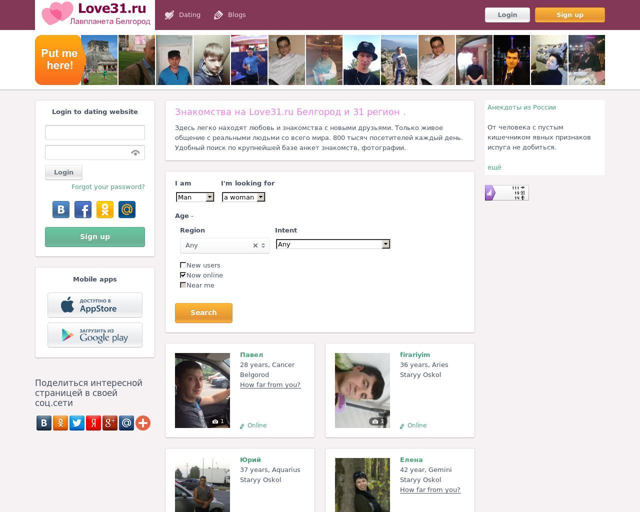 Сайты Знакомств Love Lav