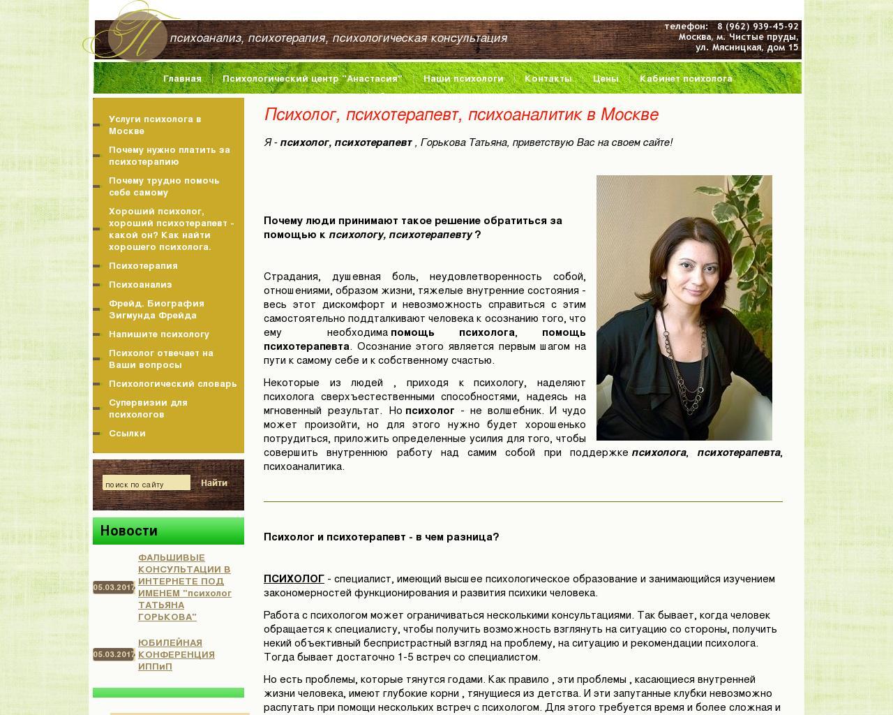 Димитровграде заминировали работа психологом или психотерапевтом в москве выдача