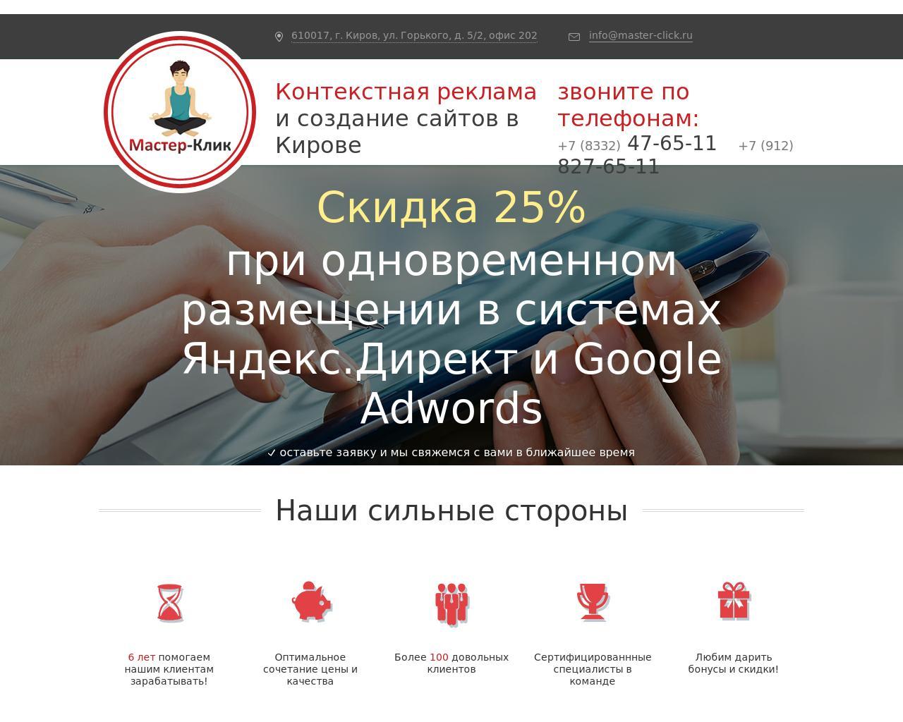 Реклама на сайтах сми санкт-петербурга получить сертификат яндекс директ профессиональный пользователь