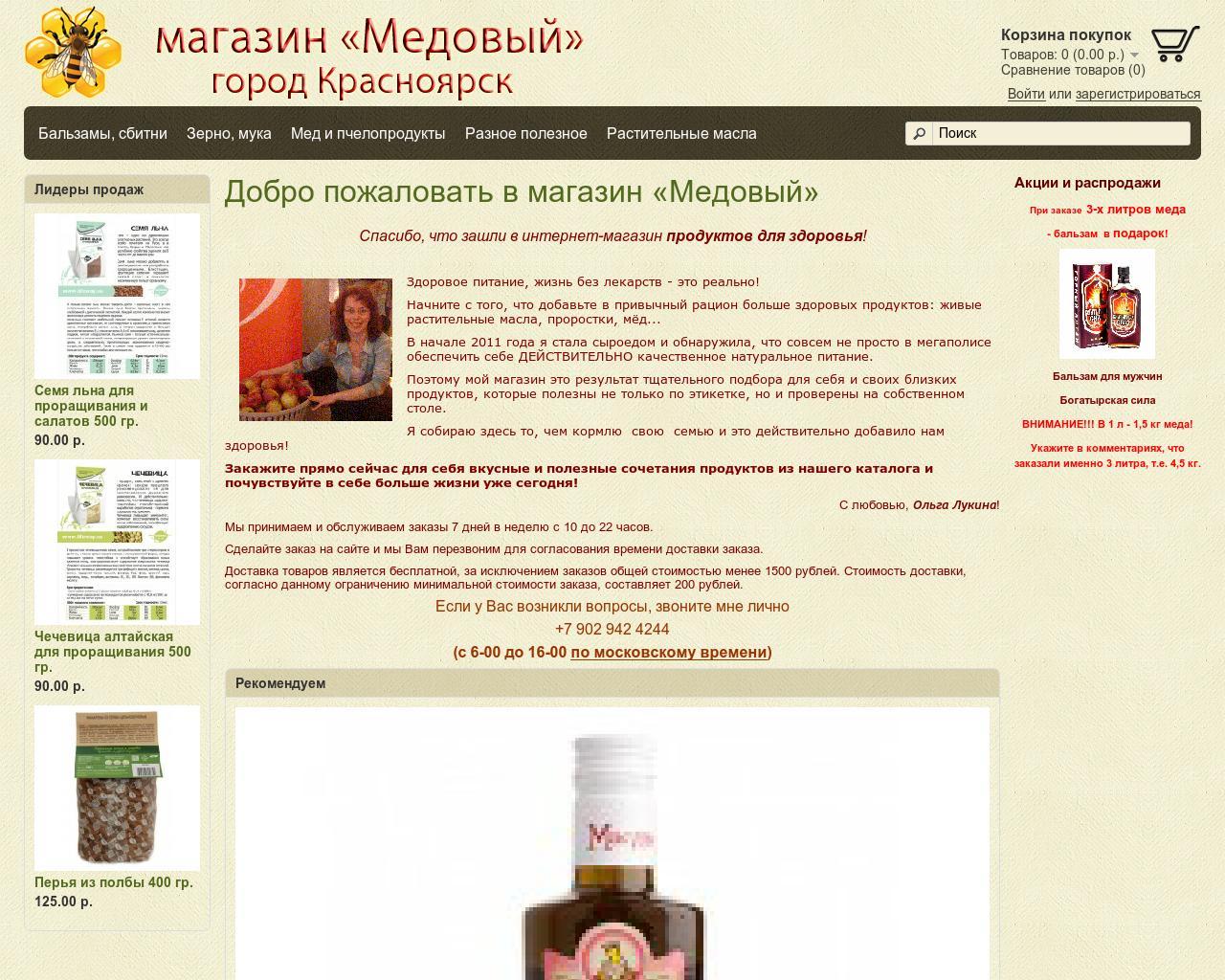 Altaj-medokru