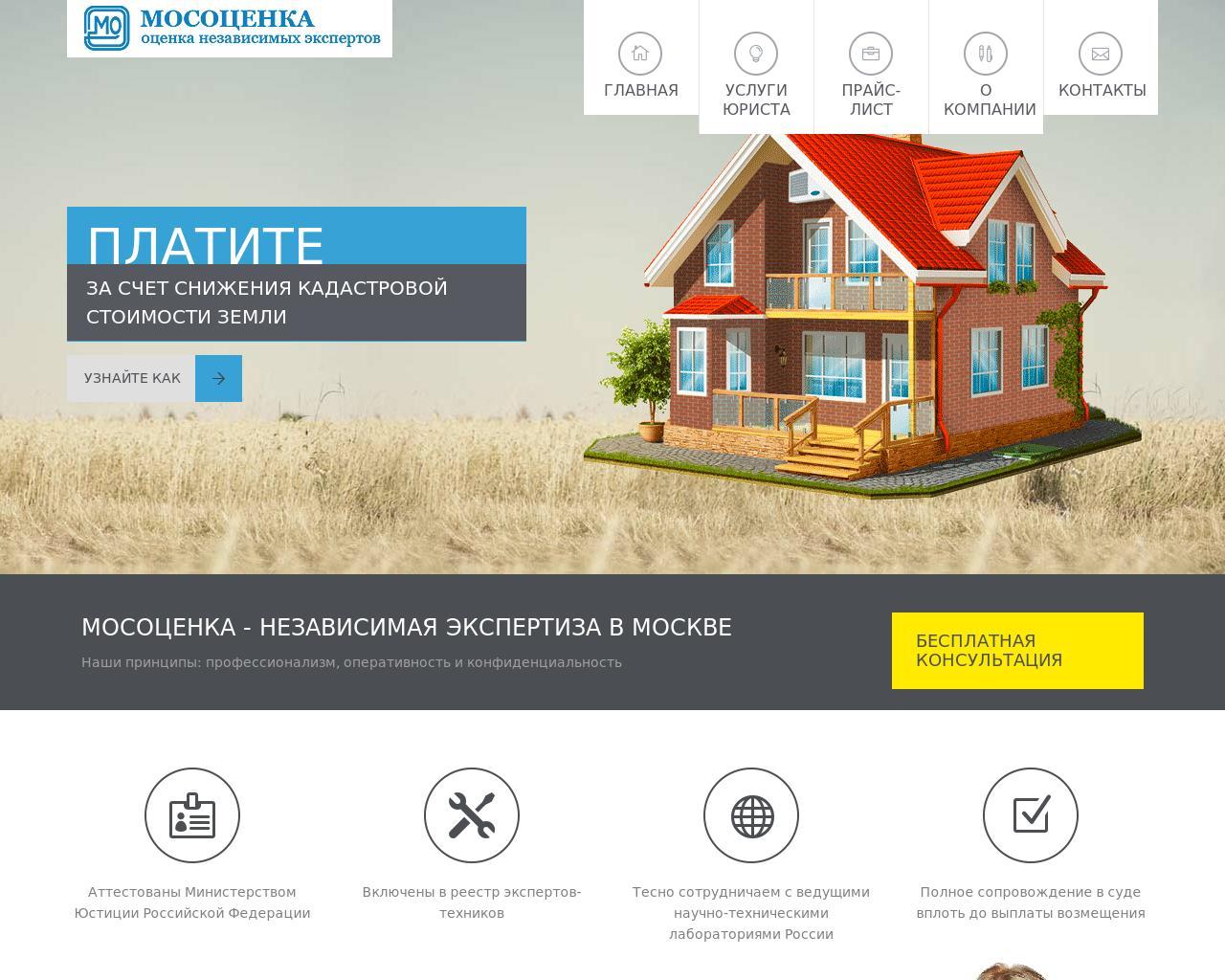 ребенок обучение на оценщика недвижимости в москве электроприводом