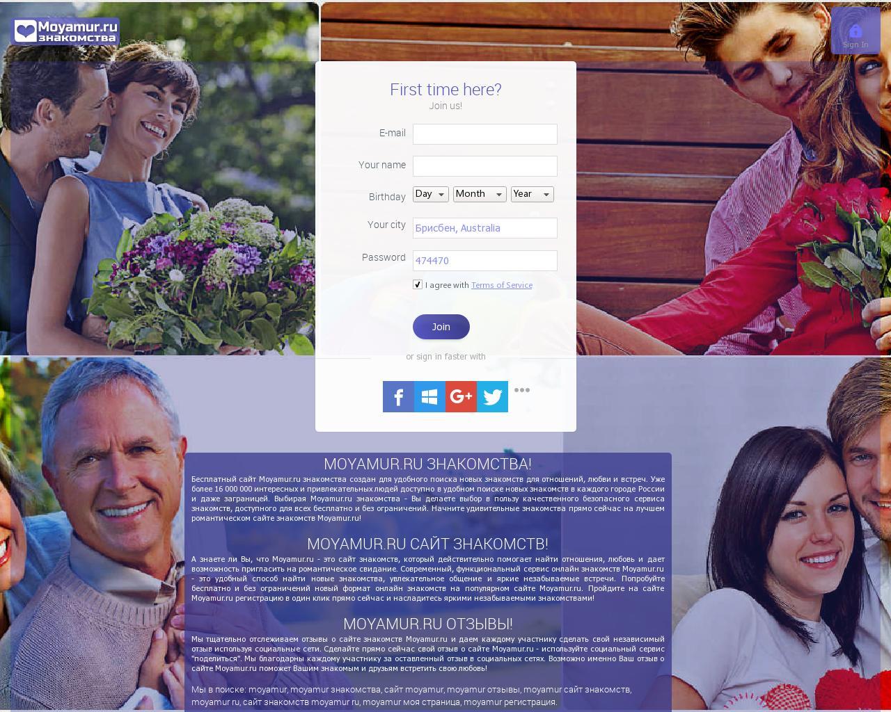 Телефонов популярные сайты знакомств для