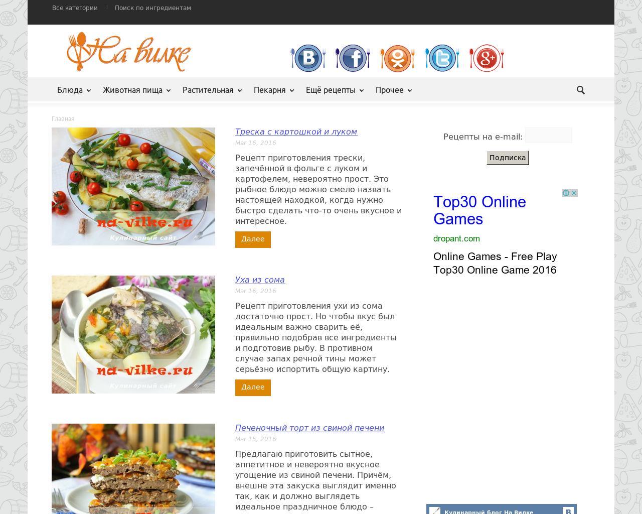 Лучшие кулинарные сайты пошаговым фото