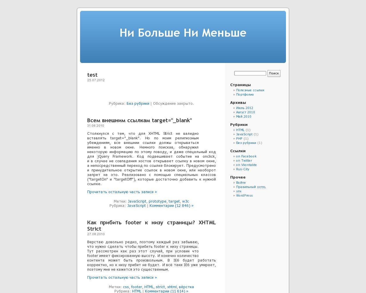 Как сделать ссылку чтобы открывалась в новом окне html
