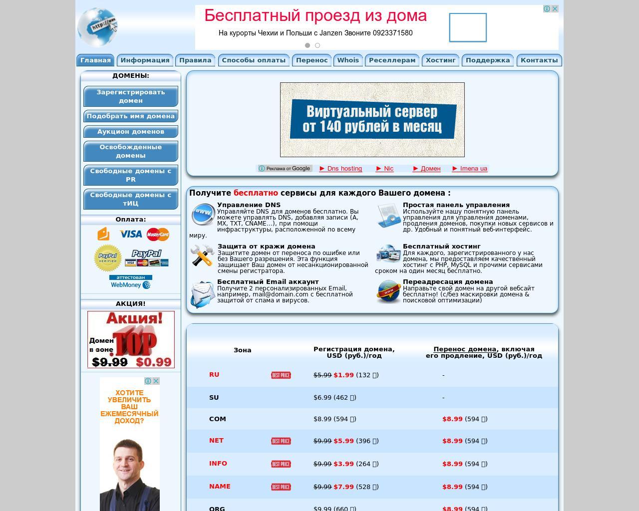 Репетитор (преподаватель) cоздания wap-сайтов, wml, создания сайтов для мобильных устройств в москве и онлайн по