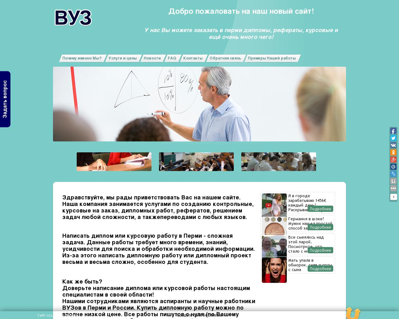www.gdzbest.ru рефераты