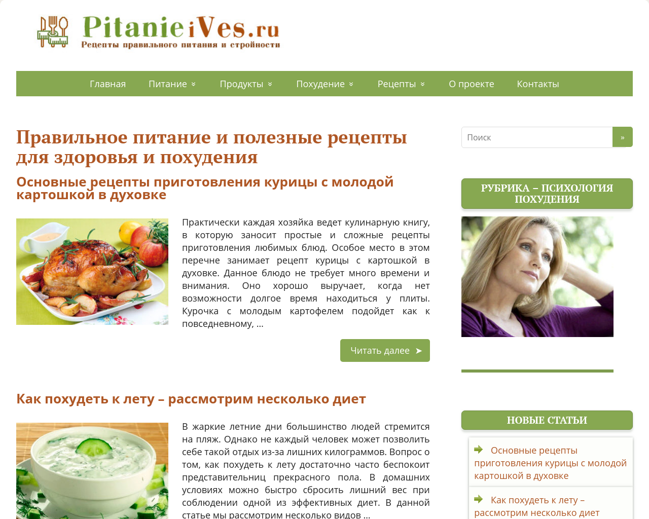 овсяноблин рецепт для правильного питания и пищевая ценность объявлений