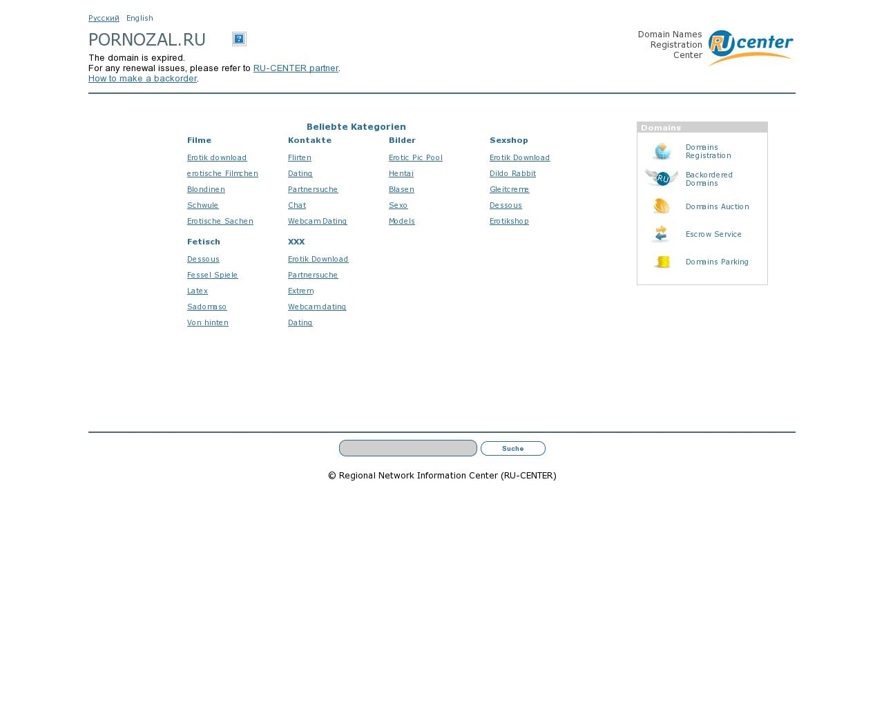 pornozal-dlya-mobilnogo