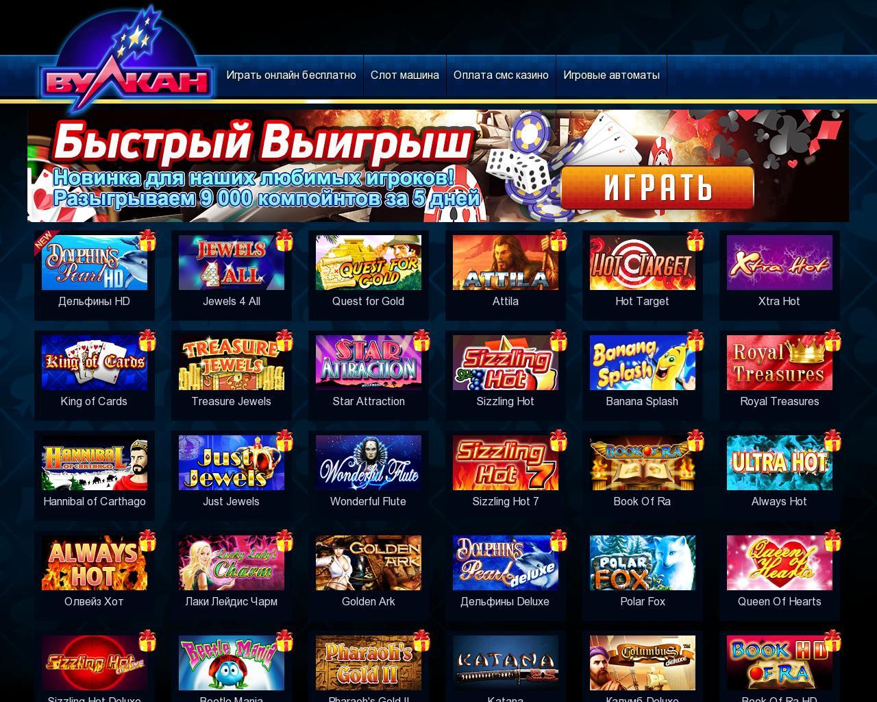 онлайн игровые автоматы на реальные деньги с бонусом за регистрацию