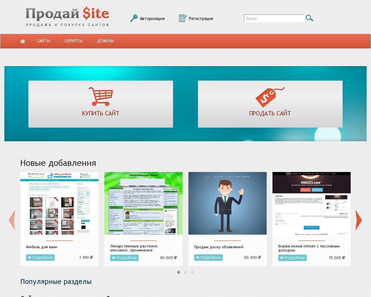 Как сделать скриншот полной страницы сайта в браузере