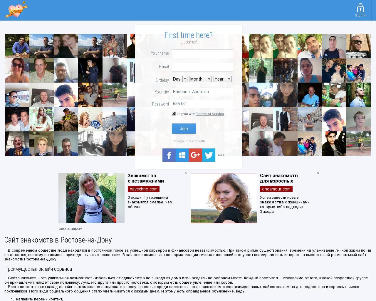всемирный сайт знакомств онлайн