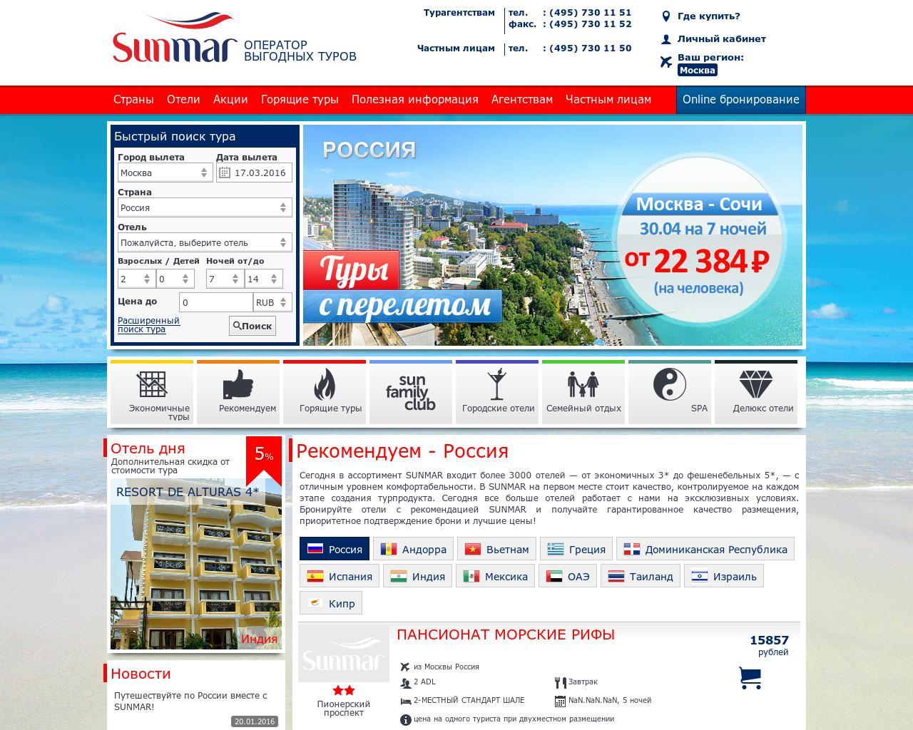 Search result - sunmarbella.com