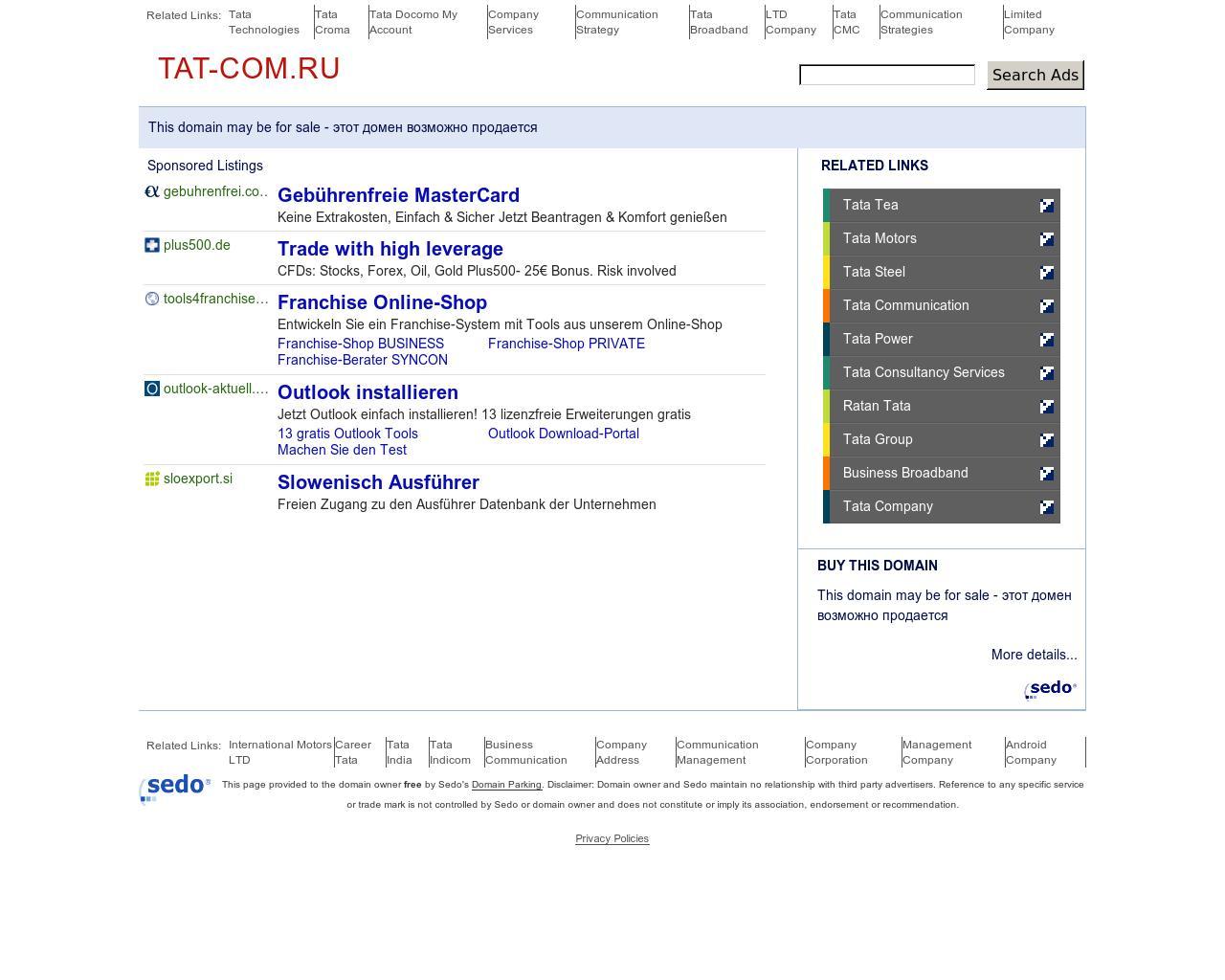Tata motors sacks 1500 employees, tata motors, tata