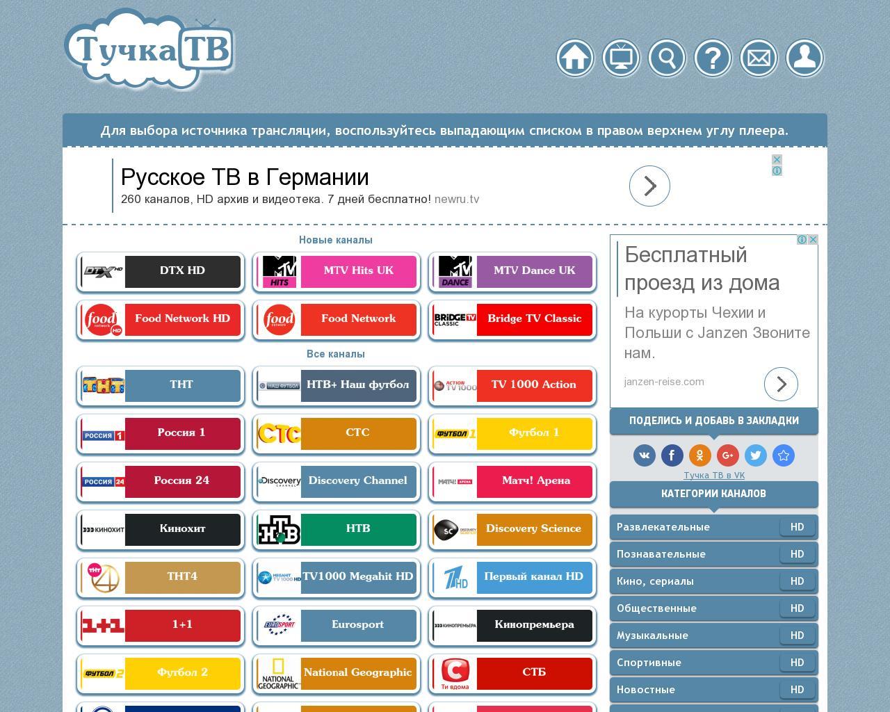 первый канал онлайн казахстан прямой эфир