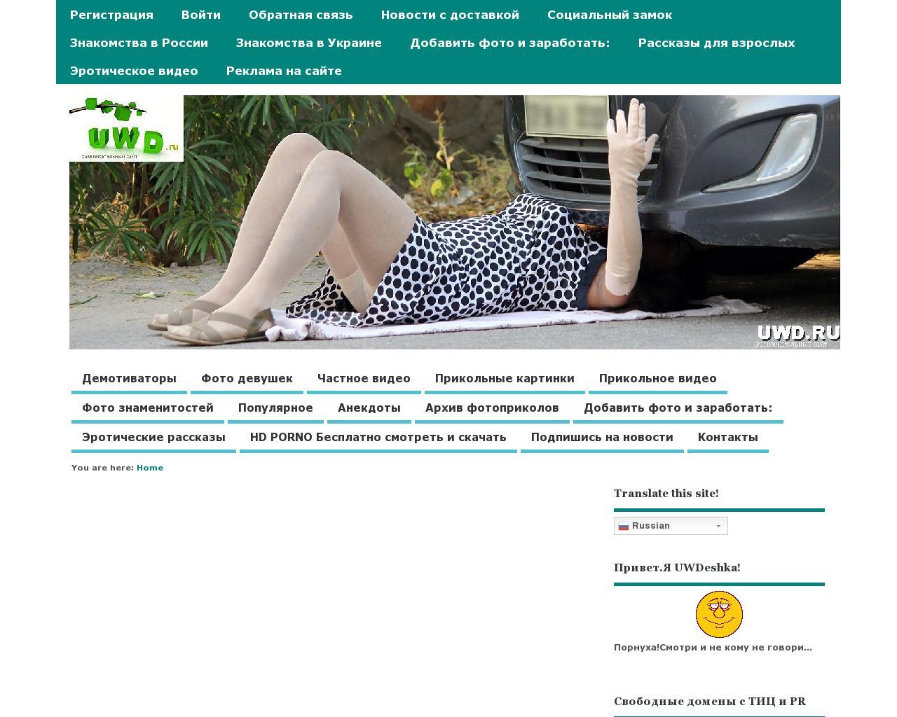 Развлекательные порно сайты смотреть бесплатно