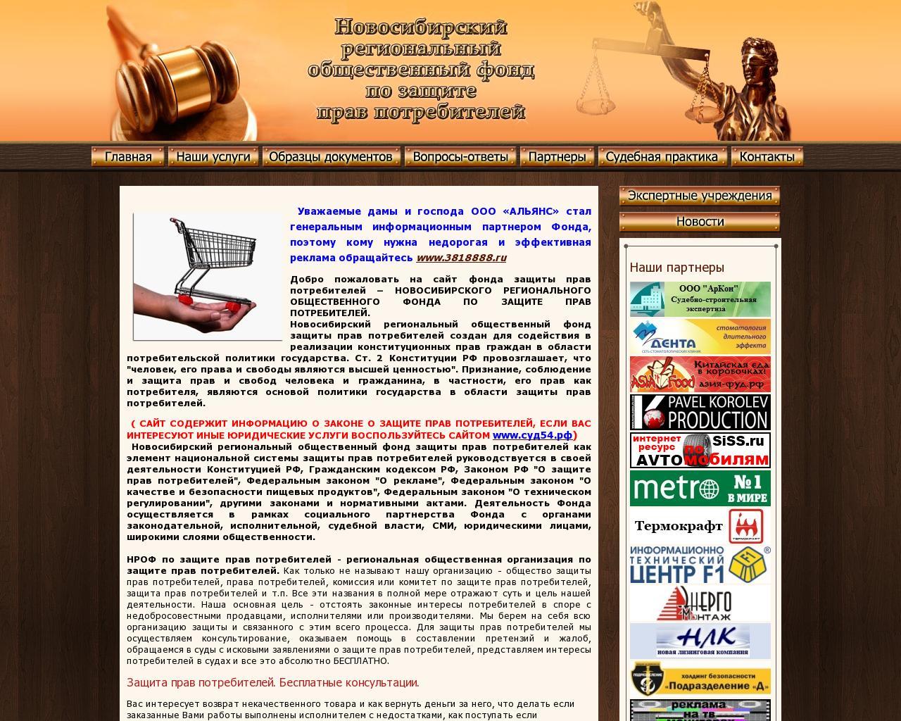Закон хабаровского края от 25.07.2007 131 о муниципальной службе