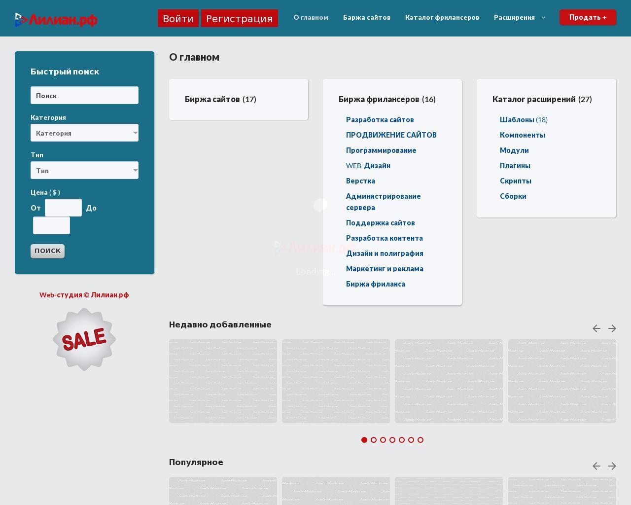 Лучший сайт знакомств без регистрации в россии