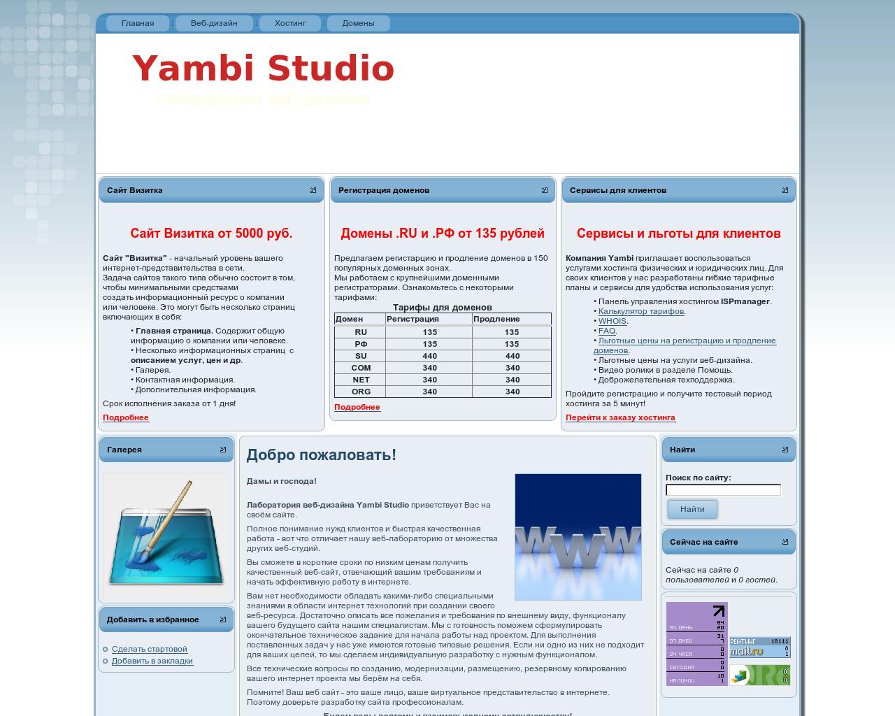 Лабораторные работы по web дизайну